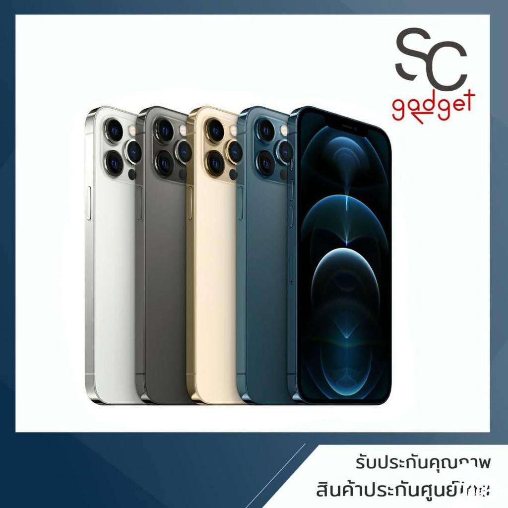 Apple แอปเปิ้ล iPhone 12 Pro / Pro max (สอบถามสินค้าก่อนสั่งซื้อ)เครื่องใหม่ ประกันศูนย์ไทย 1 ปี **Activate ก่อนส่ง**