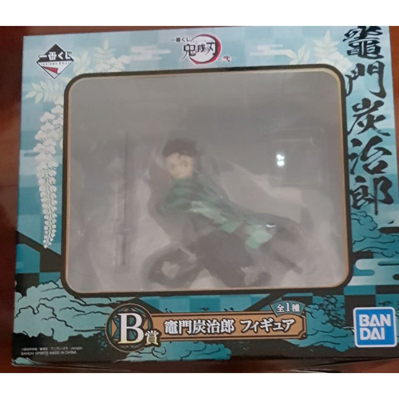 ichiban kuji kimetsu no yaiba B prize (ทันชิโร่)