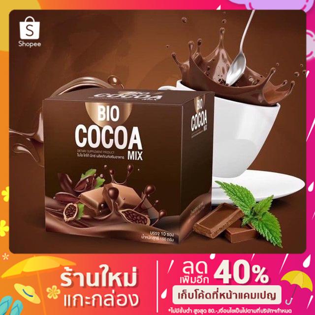 BIO COCOA MIX  หอมอร่อย ทานง่าย