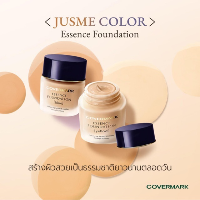 ไม่แท้คืนเงิน COVERMARK Essence Foundation | Shopee Thailand