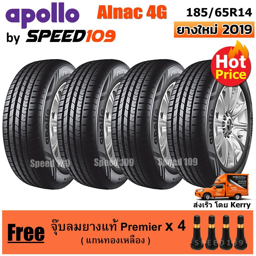 APOLLO ยางรถยนต์ ขอบ 14 ขนาด 185/65R14 รุ่น Alnac 4G  - 4 เส้น (ปี 2019)