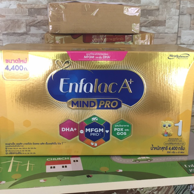 โฉมใหม่ Enfalac สูตร1/2 550 กรัม (แบบแบ่งซองไม่มีกล่อง)