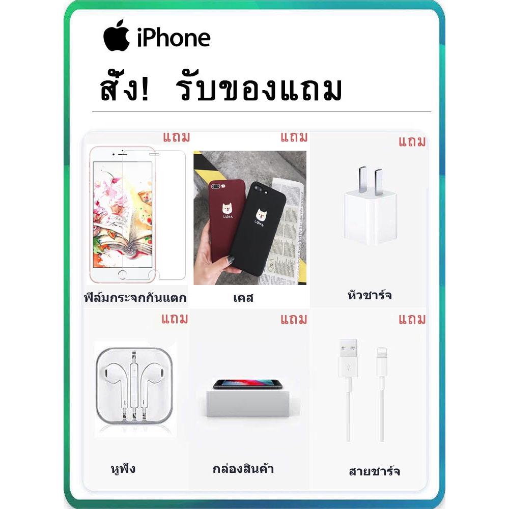 Apple(แอปเปิ้ล)iPhone 7p  64 / 256G  ไอโฟนX คุณภาพดี  เครื่องแท้ โทรศัพท์มือถือมือสองiPhone 7p VdEY