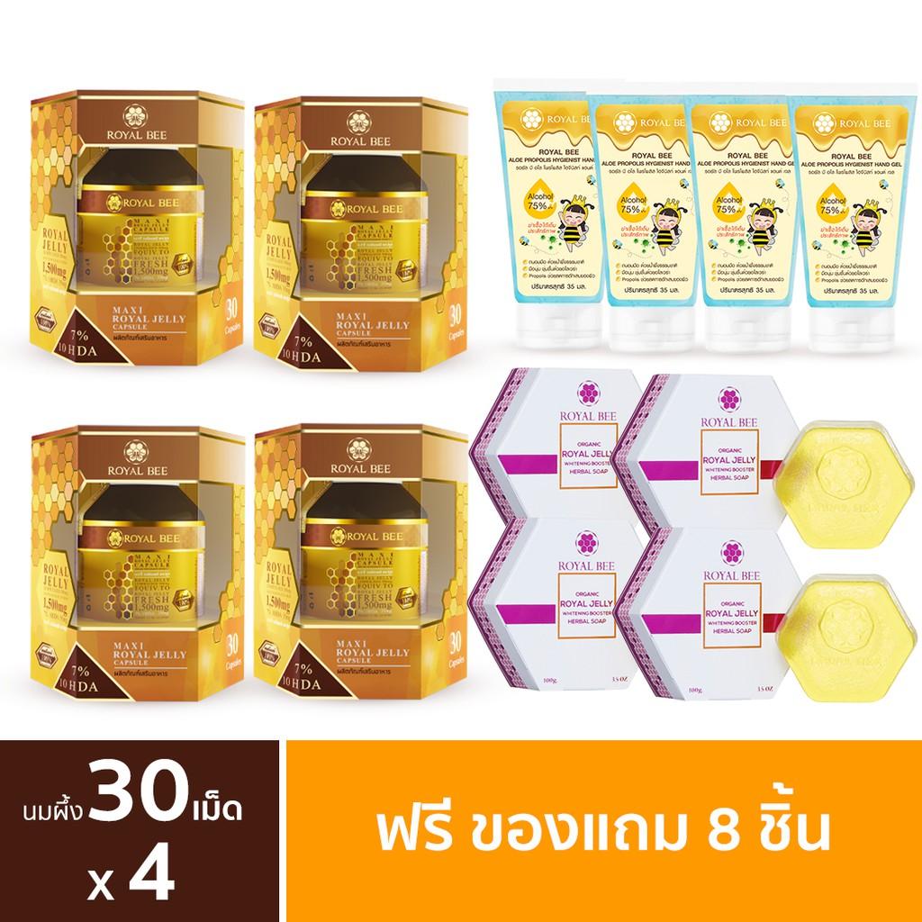 นมผึ้ง Royal Bee ขนาด 30 เม็ด 4 กระปุก แถมเจลล้างมือแอลกอฮอล์ 75% ขนาด 35 ml 4 หลอด, สบู่ 4 ก้อน