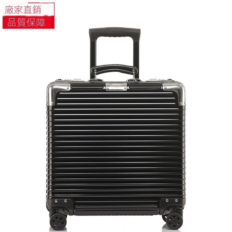 กระเป๋าเดินทางล้อลาก 18นิ้ว 18นิ้วสําหรับผู้ชาย