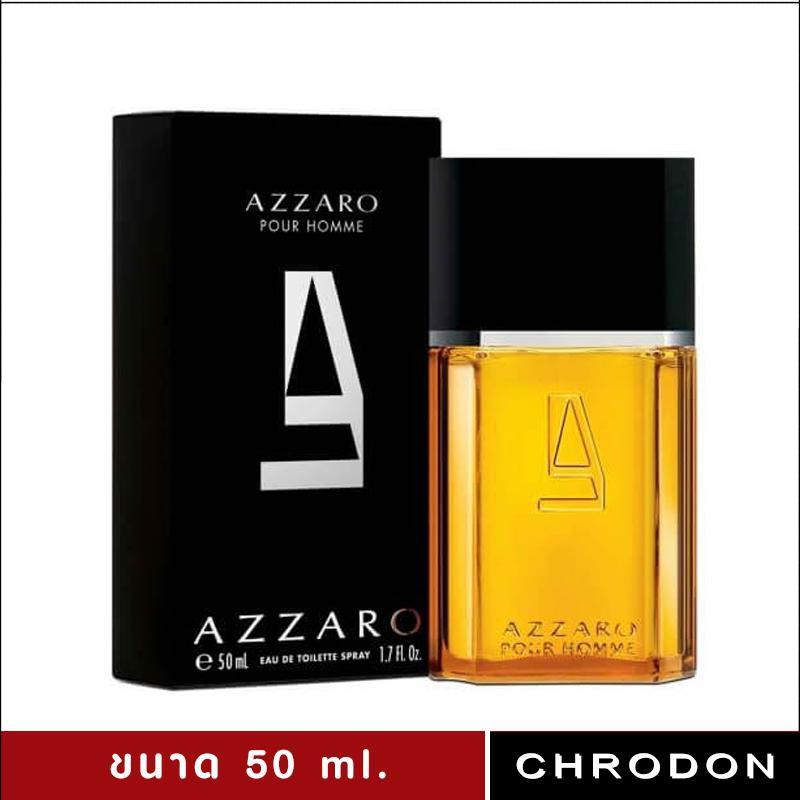 น้ำหอม AZZARO POUR HOMME EDT