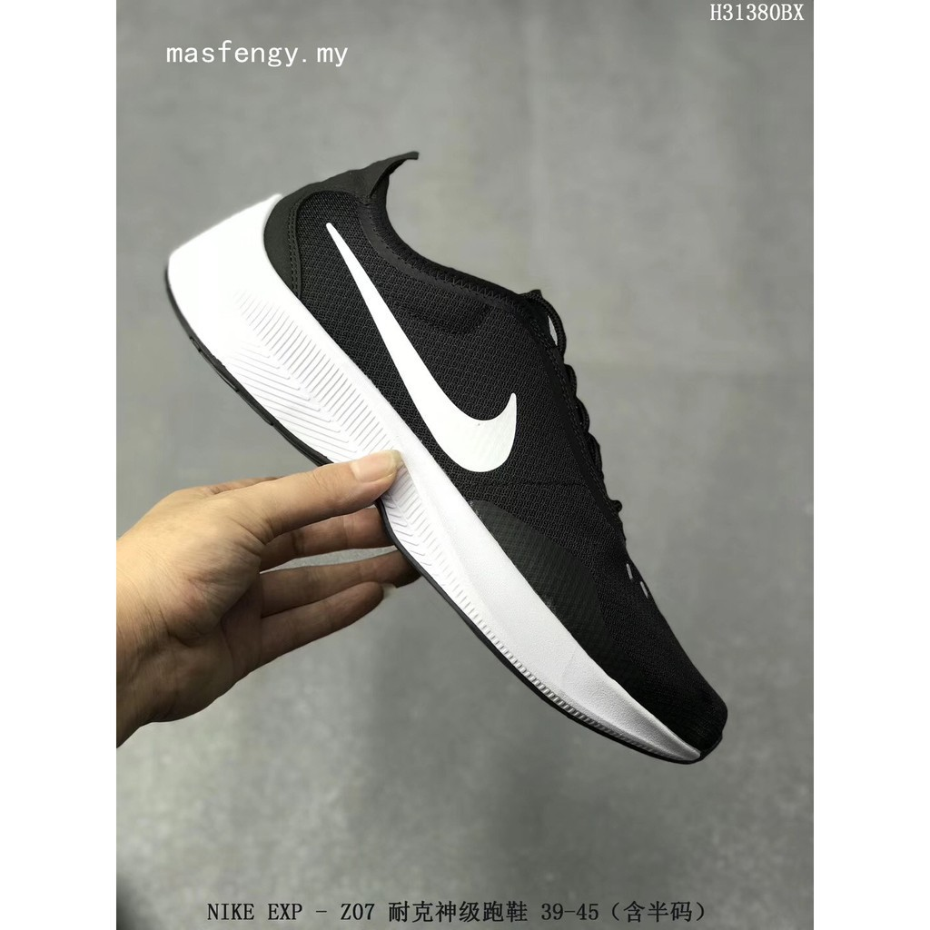 reputable site 46996 50f66 Nike lunarconverge-852462001  Shopee Thailand