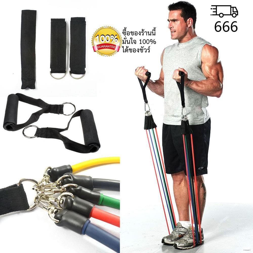 ✾ﺴA125 ยางยืดกล้ามเนื้อ R11 ยางยืด สายแรงต้าน ออกกำลังกาย Resistance Bands Set สร้างกล้ามเนื้อ ออกกําลังกาย