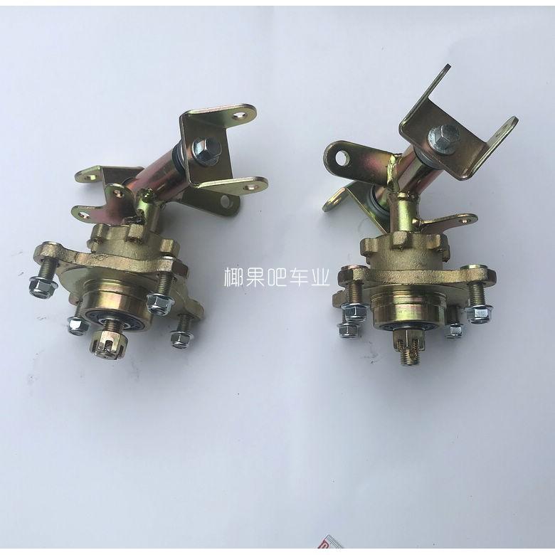 ㍿⊙ดัดแปลงอุปกรณ์บังคับเลี้ยวด้านหน้ารถโกคาร์ทแตรด้านหน้า Bull ATV มี 4 รูหน้าแปลน 100/110 มม. อุปกรณ์มอเตอร์ไซค์