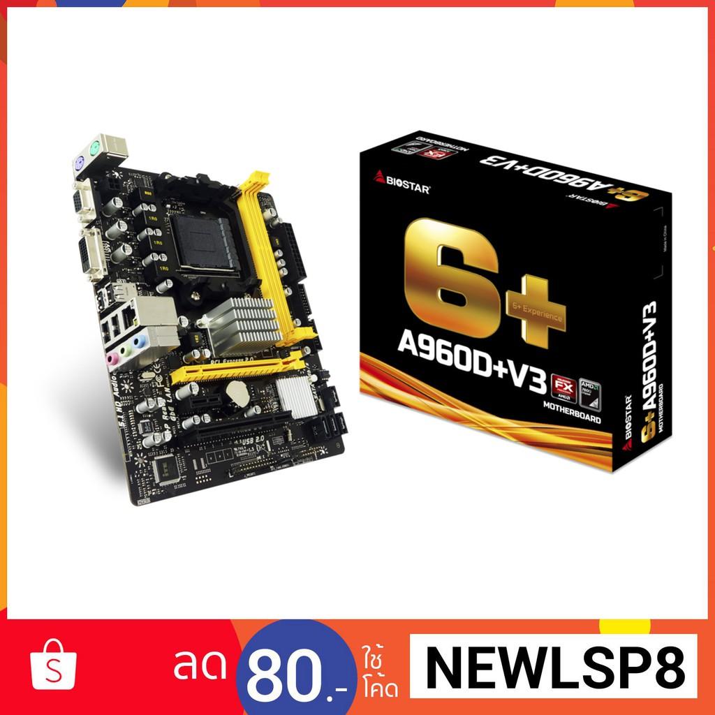 Mainboard AM3+ Biostar A960D+ V3