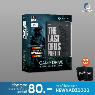 SEAGATE The Last of Us Part II External 2TB Game Drive แถมกระเป๋า