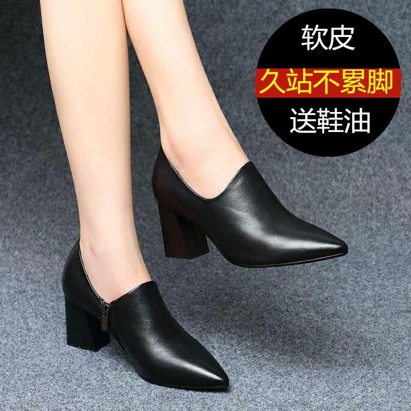 รองเท้าส้นสูง หัวแหลม ส้นเข็ม ใส่สบาย New Fshion รองเท้าคัชชูหัวแหลม  รองเท้าแฟชั่นรองเท้าส้นสูงหนังผู้หญิงส้นหนาฤดูใบไม