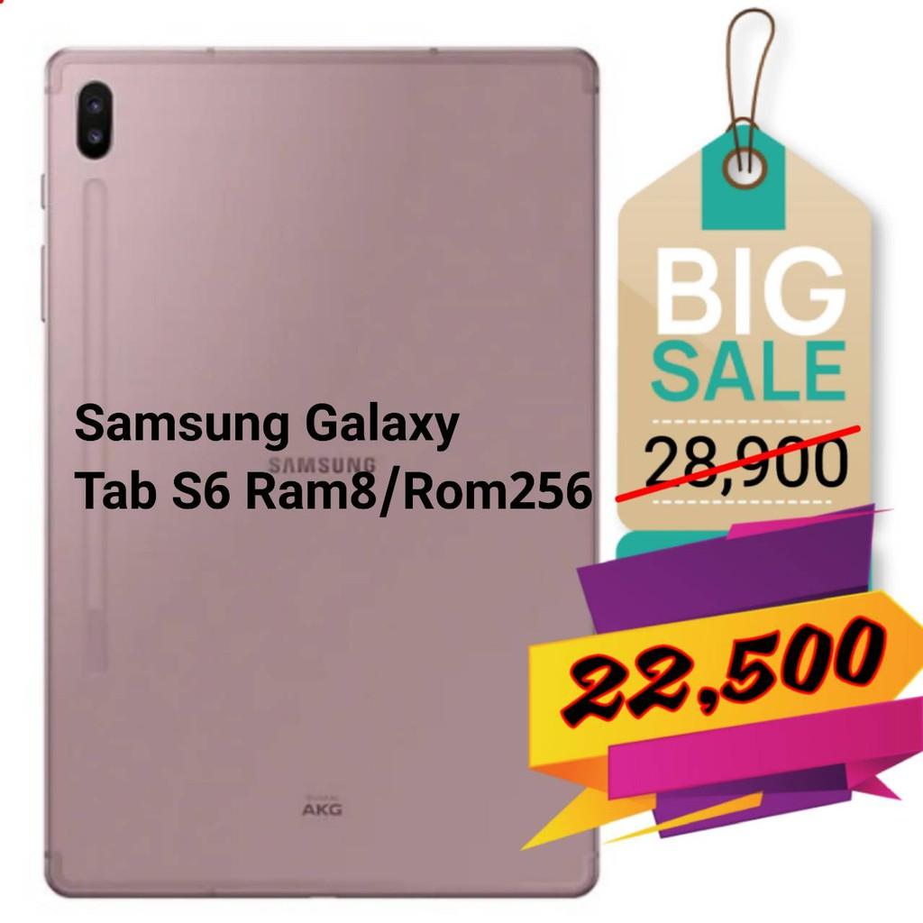 Galaxy Tab S6 (8GB/256GB) รุ่นใส่ซิม LTE ประกันศูนย์ 1 ปี
