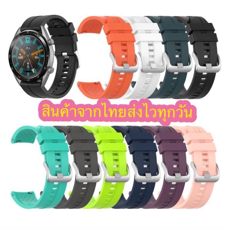 สาย applewatch แท้ สาย applewatch สายนาฬิกา HUAWEI Watch GT 42mm/46mm ขนาด22mm ส่งไวทุกวันจากไทย