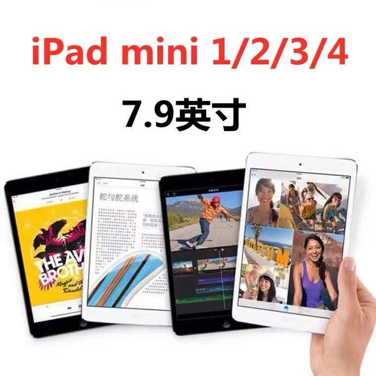 IPAD มือสอง♗❄☽ipad mini1/2 มือสอง แท็บเล็ต Apple Tablet PC 2/3/4/2019 รุ่น air/9.7 นิ้ว สั่งออนไลน์คลาส