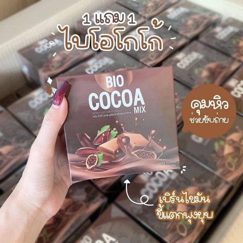 💥ถูกที่สุด BIO COCOA (บรรจุ 10 ซอง)คุณจันทร์
