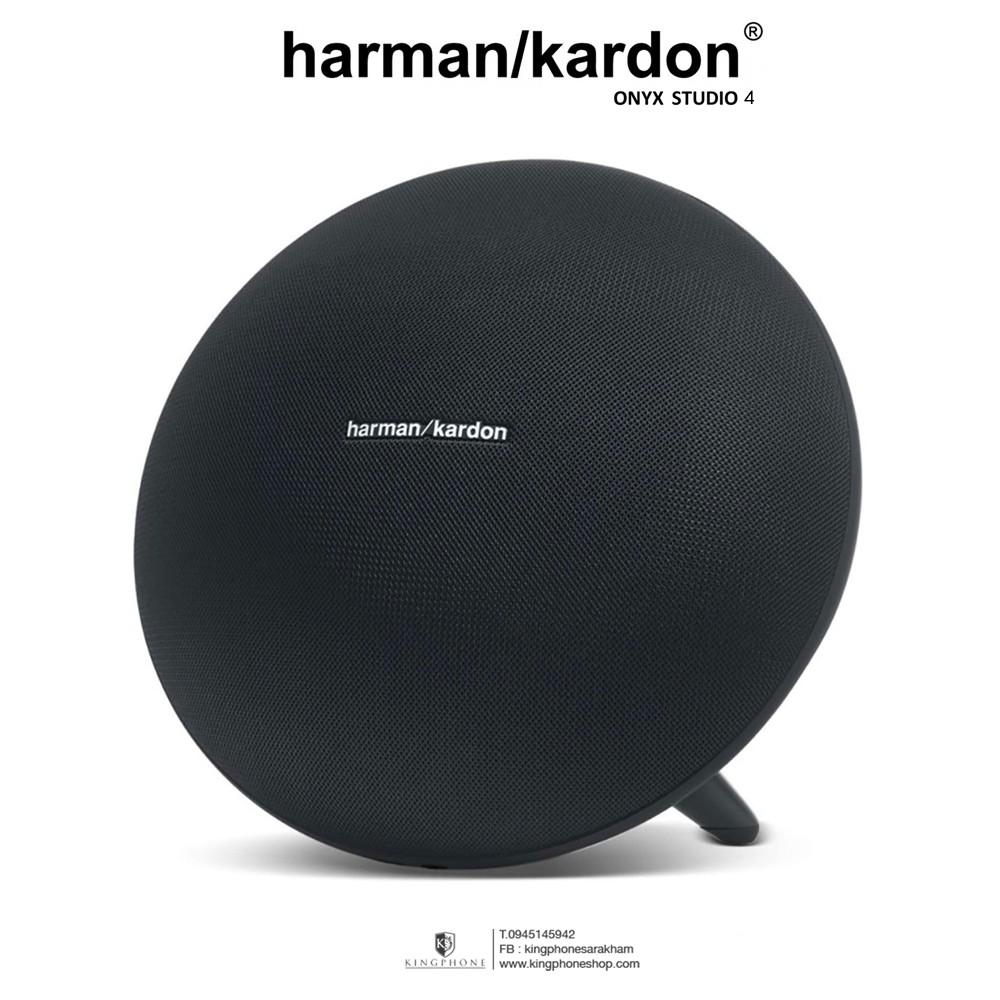 Harman Kardon Onyx 4 ลำโพงดีไซน์เก๋ไก๋ เสียงเบสหนักมาก ของแท้ 100%