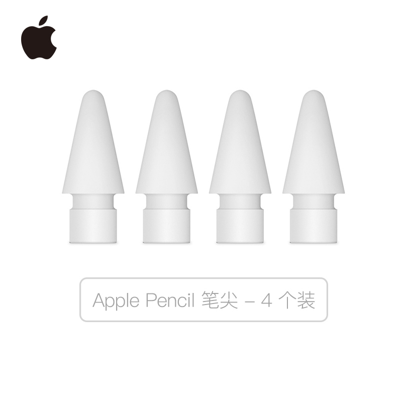 Capacitive pen↖Selling↗Apple/Apple applepencil original pen tip active touch screen capacitive pen stylus smart pen tip