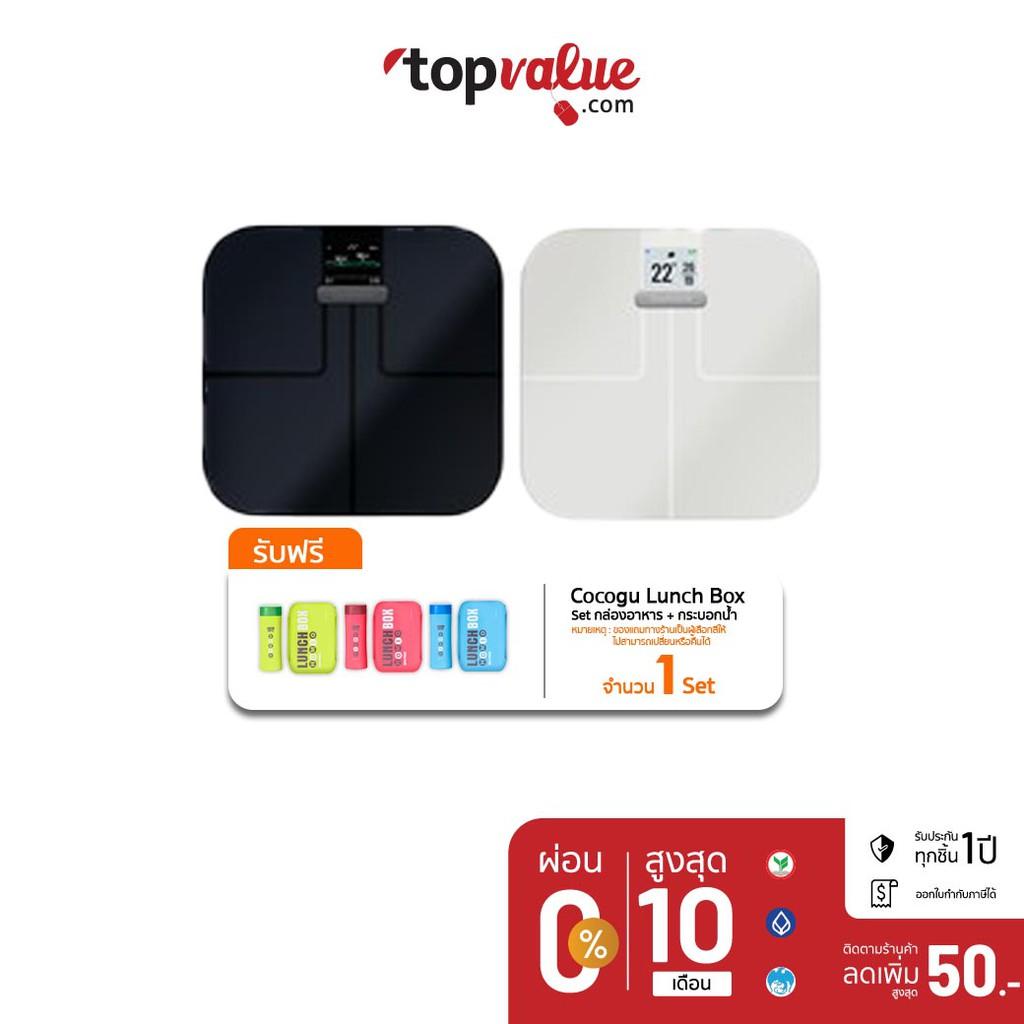 [เหลือ4640 ทักแชทรับโค้ด] Garmin Index เครื่องชั่งน้ำหนัก รุ่น S2 (รับประกันศูนย์ไทย 1 ปี)