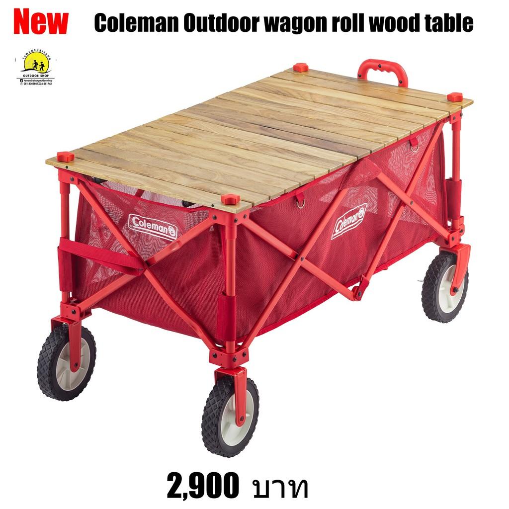 แผ่นปิดด้านบนสำหรับรถเข็น Coleman Outdoor wagon roll table
