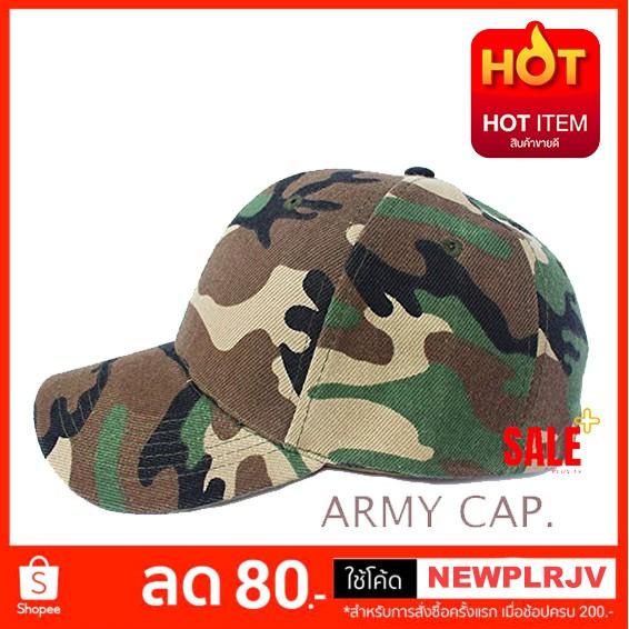 cap army - ราคาและดีล หมวก - เครื่องประดับ กุมภา 2019  515db00d79eb