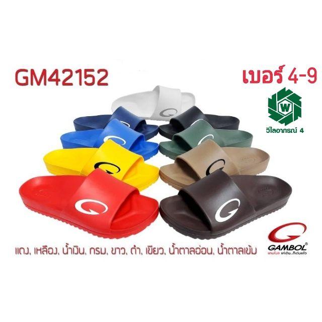 รองเท้าแตะสวม GAMBOL รุ่นGM