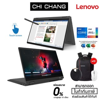LENOVO NOTEBOOK IDEAPAD FLEX5 14-14ITL05 # 82HS009MTA