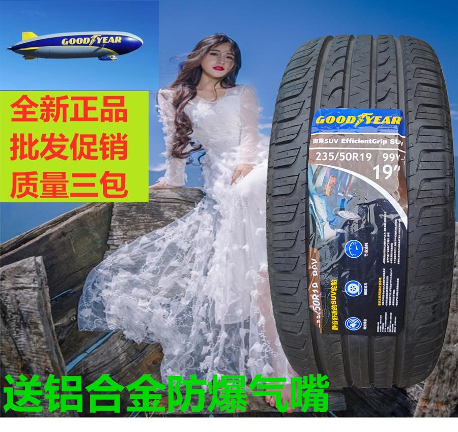 Goodyear Tires 235/245/255/265/35/45/50/55/60/65 R16R17R18R19R20