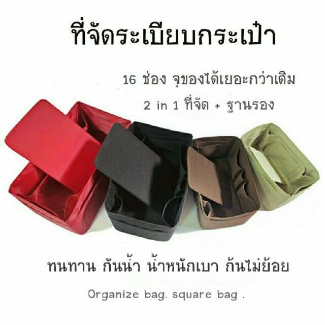 กระเป๋าเดินทางล้อลาก Luggage (  )  ที่จัดระเบียบกระเป๋า ทุกรุ่น แบบ 16 ช่อง กระเป๋าล้อลาก กระเป๋าเดินทางล้อลาก