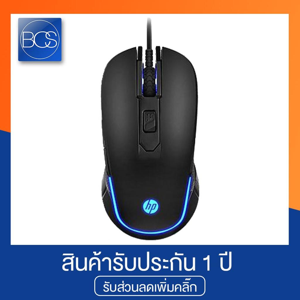 HP M200 Gaming Mouse เมาส์เกมมิ่ง