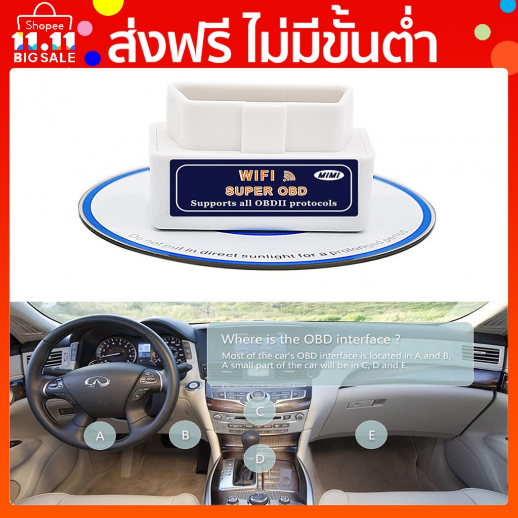OBD 2 Wi-Fi ELM 327 Scanner OBD / Android Auto Voiture
