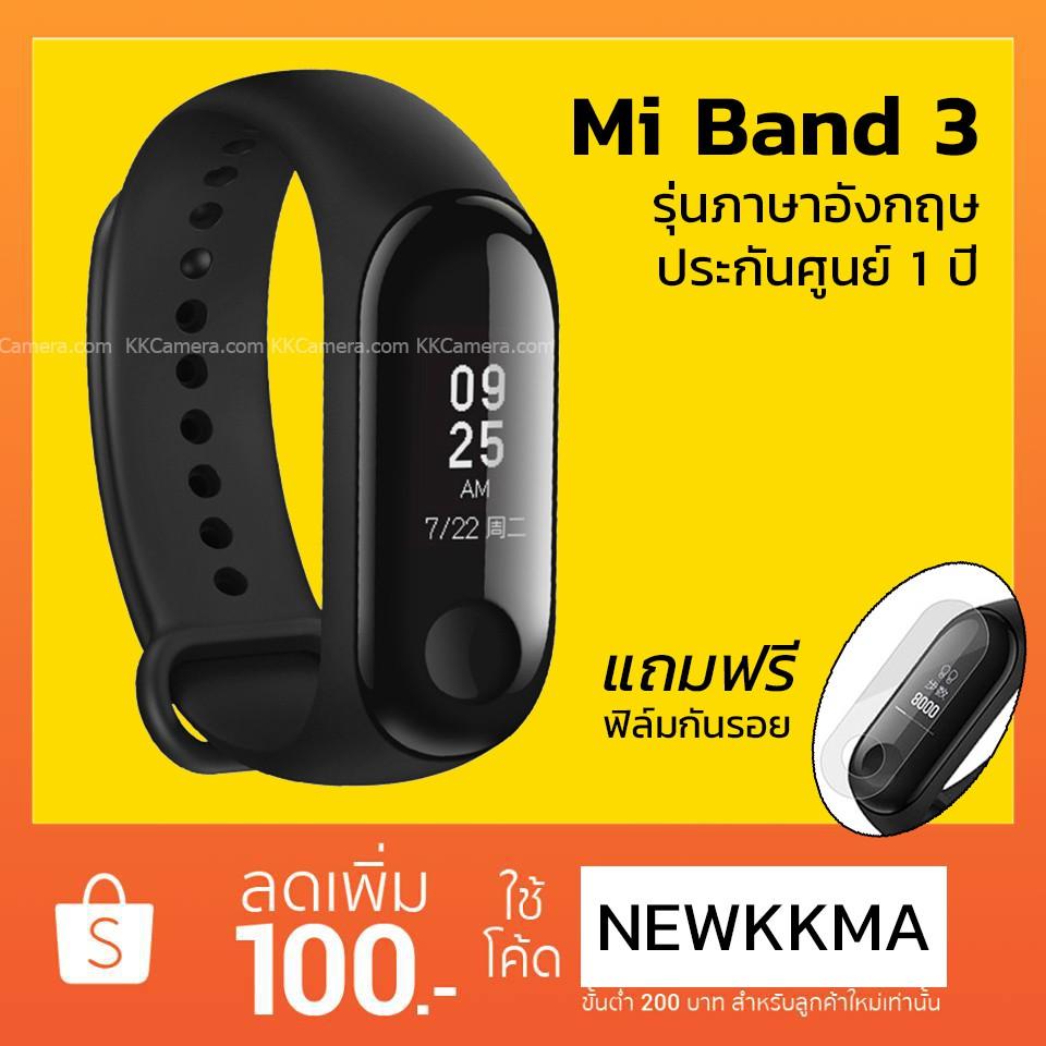 Xiaomi Mi Band 3 สายรัดข้อมืออัจฉริยะเพื่อสุขภาพ