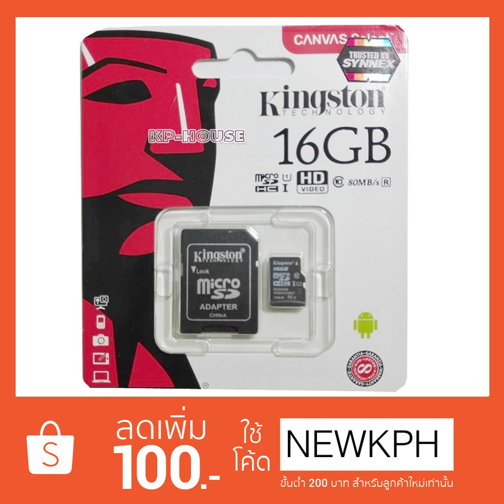KINGSTON MICRO SD CARD 16 GB CLASS 10 + Adapter แท้ 100%
