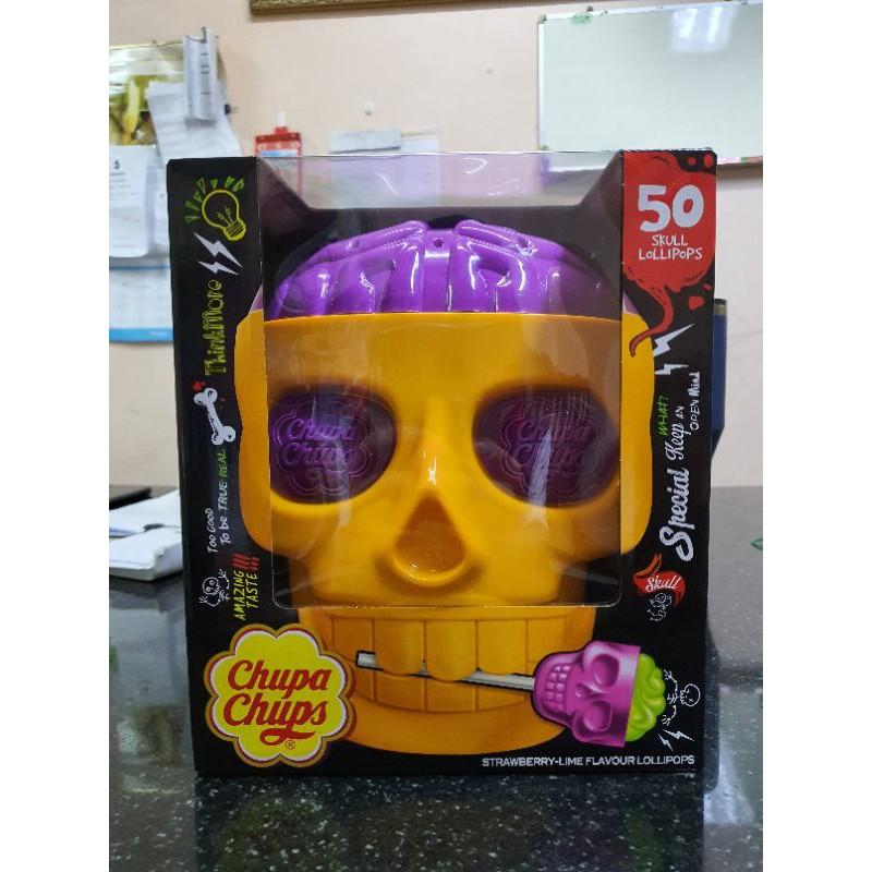 ลูกอมหัวกระโหลก จุปาจุ๊ปส์ ChupaChups 3D Skull Straw/Lime 50 ชิ้น