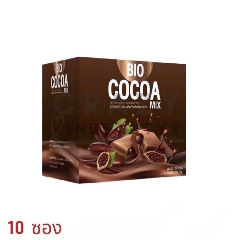 โกโก้ ผงโกโก้ ซื้อ 2แถมแก้ว 1*ไบโอโกโก้มิกซ์ Bio Cocoa Mix khunchan (1กล่อง/10ซอง)
