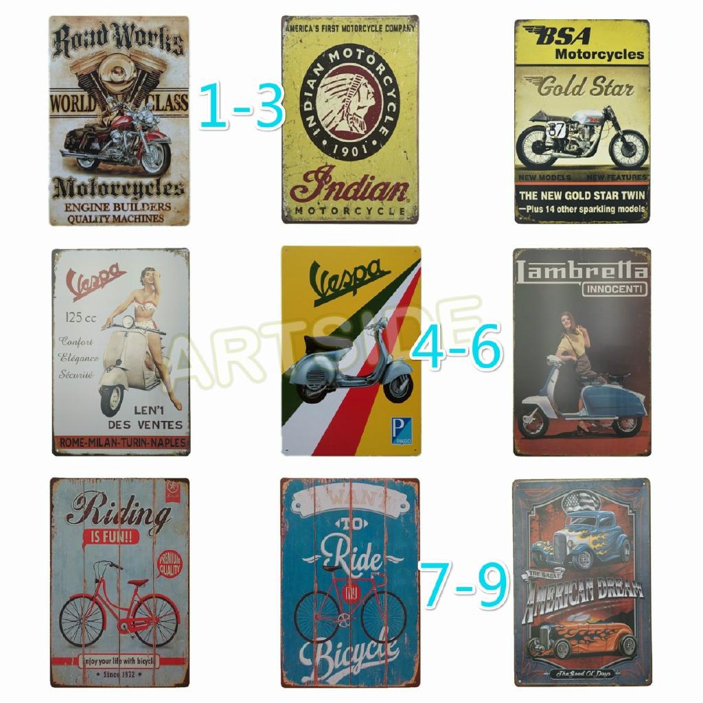 Retro BSA Motorcycles Badge Retro Vintage Metal Sign 10 x 8