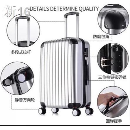 ◈ﺴ[ส่งฟรี!] ชุดเซตกระเป๋าเดินทางล้อลากขนาด20นิ้วและ14นิ้ว มีให้เลือก5สี สินค้าพร้อมส่ง