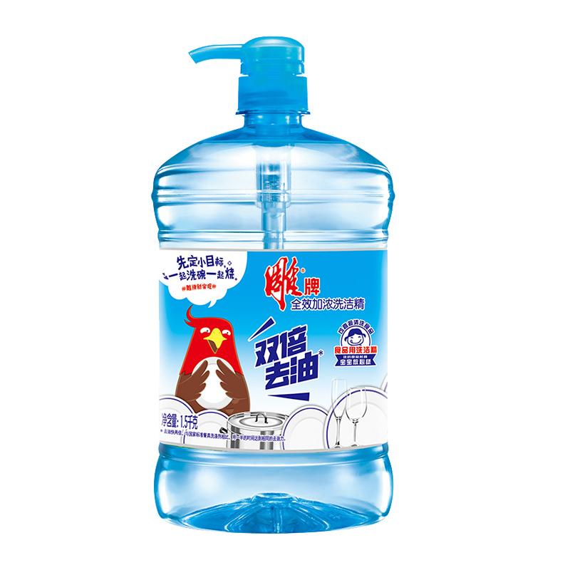 ▲Diaopaiผงซักฟอกน้ำมัน加浓1.5kg*3ขวดบ้าน9ปอนด์ถังครอบครัวแพ็คห้องครัวน้ำยาล้างจานผงซักฟอก■