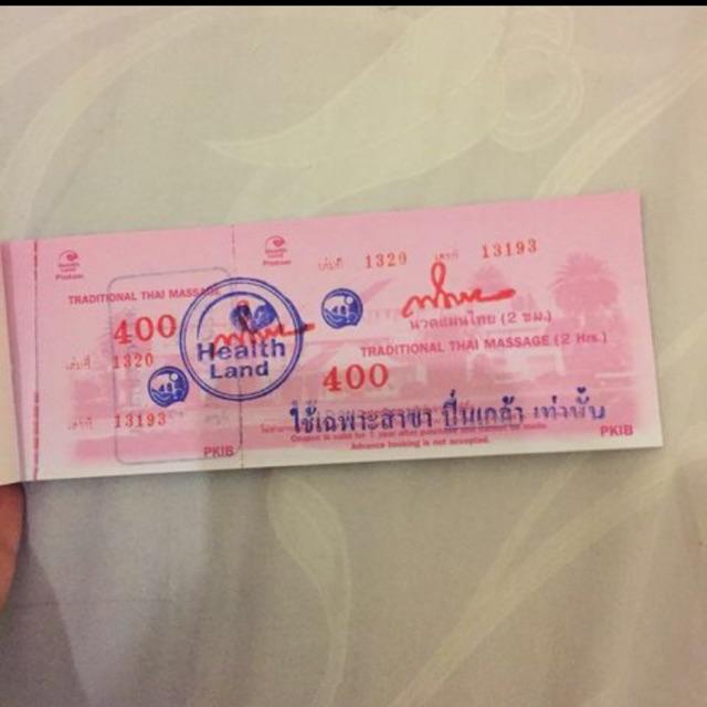 ขายคูปอง วอชเชอร์health landใบละ400 บาท