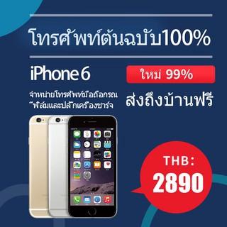 iPhone 6 16GB  RefurbishedApple iphone 6 PLUS 16G 64G Refurbished 99%New ของแท้ 100% iphone 6PLUS iphone6 Plus iphone6pl