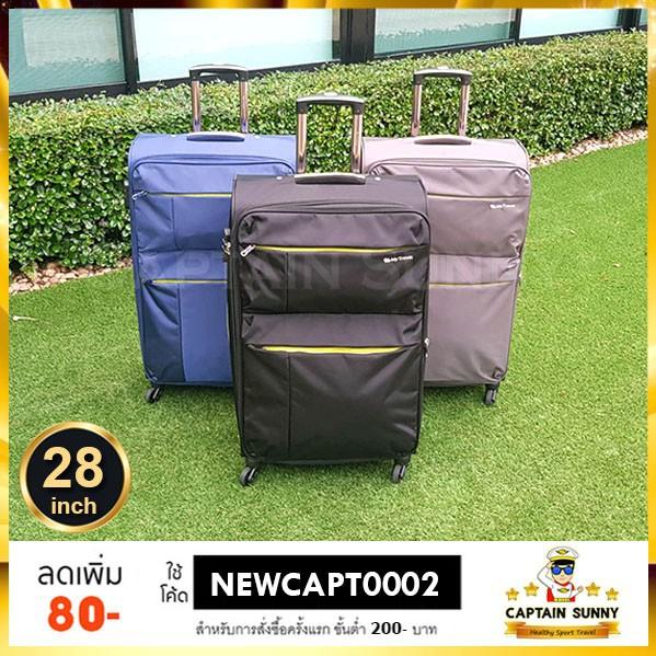 กระเป๋าเดินทาง กระเป๋าเดินทางล้อลาก  28 นิ้ว - My Travel 02 Luggage 28 inch กระเป๋าล้อลาก กระเป๋าเดินทาง