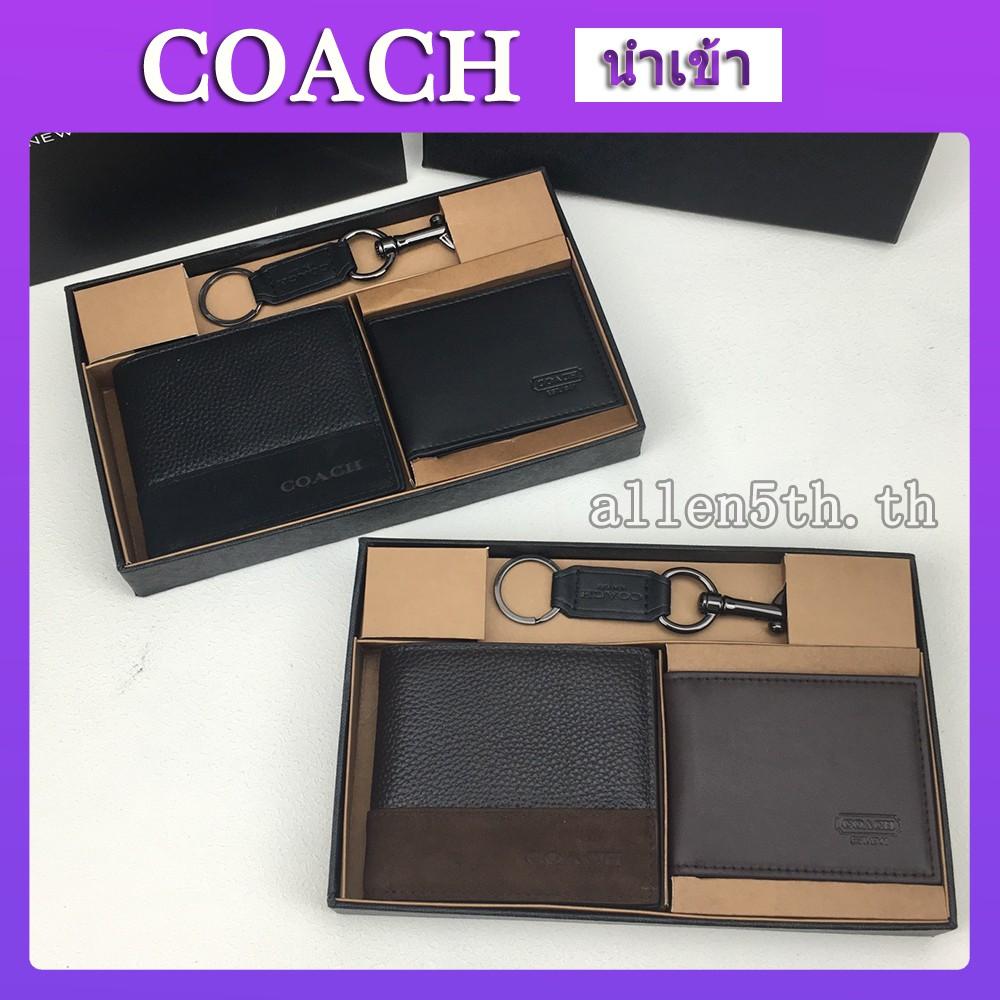 กระเป๋าสตางค์ Coach แท้ F36679 กระเป๋าสตางค์ผู้ชาย / กระเป๋าสตางค์ใบสั้น / กระเป๋าสตางค์หนัง