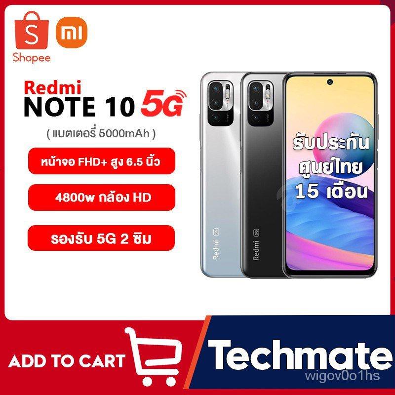 ใหม่[เหลือ 5540 code K5GVQ33Q] Xiaomi Redmi Note 10 5G 4/128GB 8/128GB โทรศัพท์ สมาร์ทโฟน หน้าจอ 6.5 นิ้ว