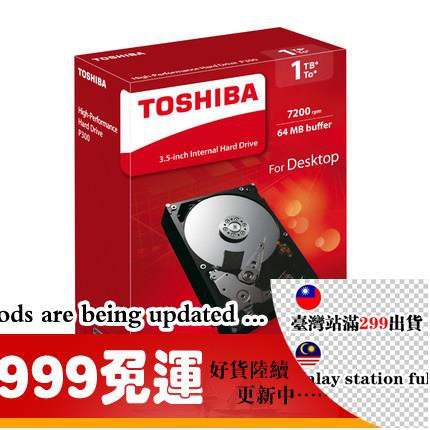 Toshiba P 300 1 T 7200 ถึงแนวตั้ง Pmr 64 หน้าจอมอนิเตอร์ม.