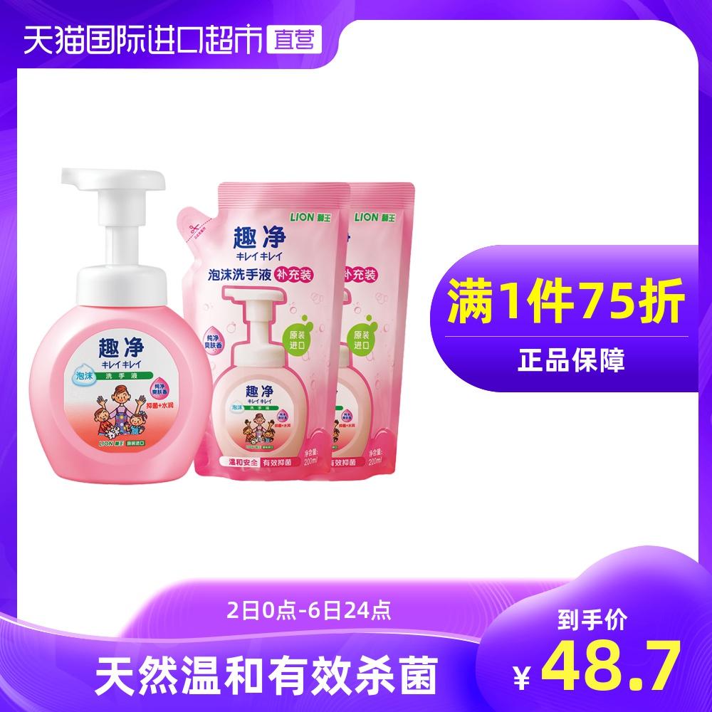 แอลกอฮอลลางมอ/เจลล้างมือ สไตล์ญี่ปุ่นLIONสิงโตสนุกสุทธิโฟมมือต้านเชื้อแบคทีเรียเจลทำความสะอาด250ml+200ml*2เติมเด็กCOD