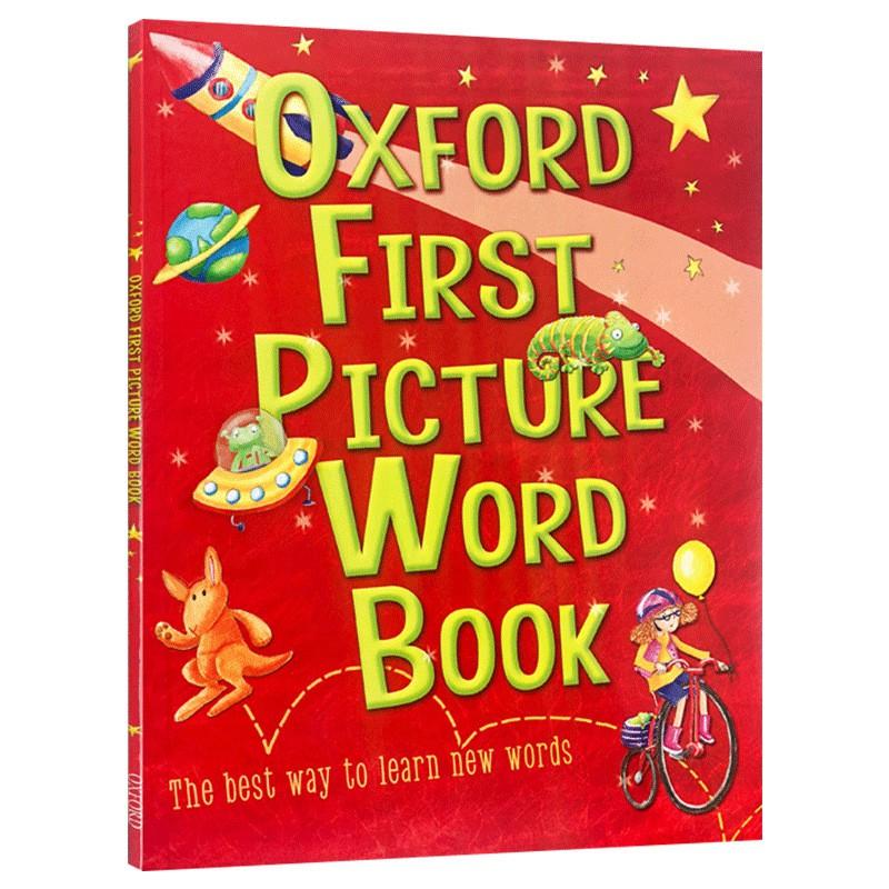 Hot Books Oxford หนังสือสําหรับเด็กภาษาอังกฤษ