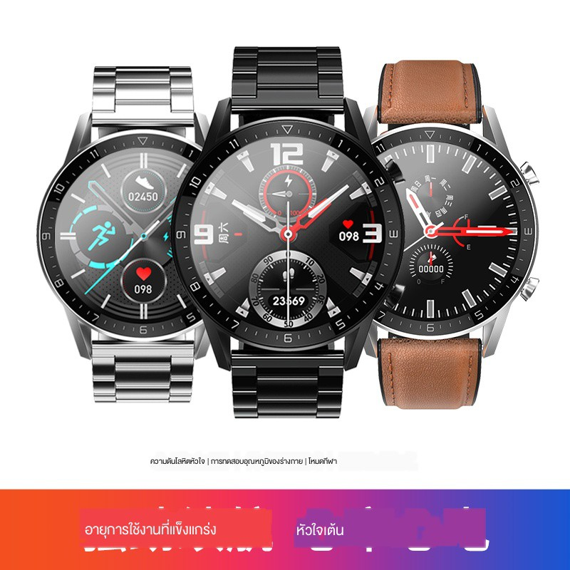 smartwatch miHuawei Watch Smart Apple Xiaomi iwatch3 Sports gt2 Male Black Technology 6 Honor Oppo Samsung 5 Multi-func