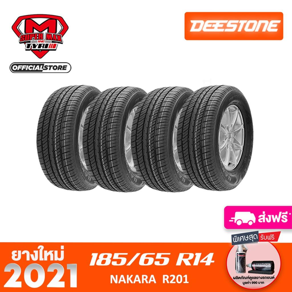 Deestone ดีสโตน 185/65 R14 (ขอบ14) (ยางใหม่ 2021) ยางรถยนต์ รุ่น R201 จำนวน 1 เส้น [โปรเปลี่ยนยางและตั้งศูนย์ถ่วงล้อฟรี]