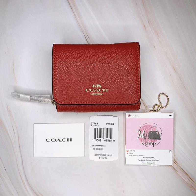 กระเป๋าสตางค์ใบสั้น 3 พับ COACH 37968