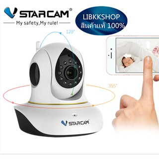Vstarcam C38S FHD 1080P IP Camera